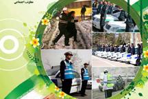 جشنواره نوروزی پلیس، جلوههای خدمت برگزار میشود