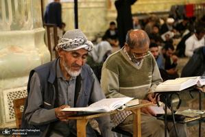 مراسم معنوی اعتکاف در مسجد امام حسن عسکری(ع) قم