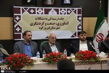 132 هزار فرصت شغلی جدید در استان تهران ایجاد خواهد شد