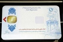 ۶۷ درصد واجدان شرایط کردستان برای دریافت کارت ملی هوشمند اقدام کردهاند