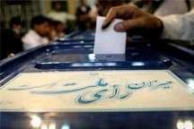 سه روز فرصت اعتراض برای داوطلبان احراز صلاحیت نشده میان دوره ای مجلس