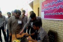 انتخابات شورای دانشآموزی در برخی مدراس گناوه الکترونیکی برگزار شد