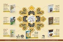 فراخوان جشنواره کتابخوانی رضوی در چهارمحال و بختیاری اعلام شد