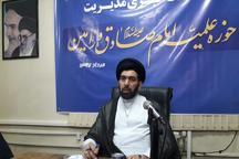 1500 طلبه در حوزه علمیه ورامین تحصیل کرده اند