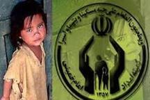 کمیته امداد زنجان 1477 یتیم را تحت پوشش دارد