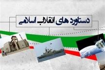 نمایشگاه بزرگ دستاوردهای انقلاب اسلامی در ساری گشایش یافت