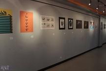 ۶۰ اثر دانشجویان مرکز فرهنگ و هنر کردستان در نمایشگاه ربع قرن