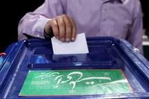 بسترهای برگزاری انتخابات سالم ایجاد میشود