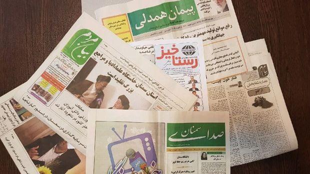 مطالبه مردمی و فضای مجازی در نگاه مطبوعات سمنان
