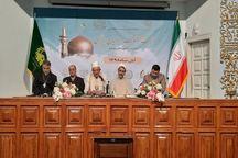 نشست تخصصی محبت و عطوفت در ادیان ابراهیمی در مشهد برگزار شد
