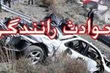 تصادف 2 خودرو در جاده راور - فردوس چهار کشته برجای گذاشت