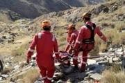 پیدا شدن فرد مفقود شده در ارتفاعات سد کارده