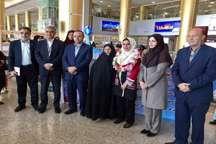 استقبال مشهدیها از مدالیست مسابقات جهانی پیوند اعضا