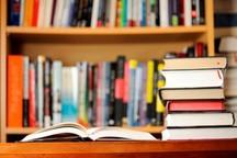 سبد کتاب در 30 آرایشگاه فسا گذاشته شد
