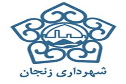فرد جدیدی برای سرپرستی شهرداری منطقه 2 زنجان معرفی می شود