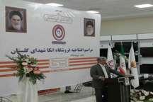 مدیرعامل اتکا : تروبج مصرف کالاهای ایرانی از وظایف فروشگاه های اتکا است