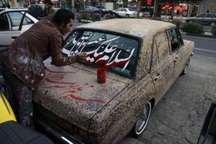 شیشه نویسی، الصاق برچسب و پوستر و گل مالی کردن خودروها ممنوع است
