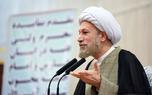 نماینده ولی فقیه در استان فارس: مهمترین کار امروز آن است که جلوی کار غلط گرفته شود