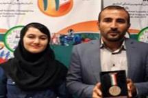 کسب مدال برنز المپیاد توسط دانشجوی دانشگاه علوم پزشکی یاسوج