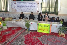 45 صندوق خرد زنان عشایر در خراسان جنوبی فعال است