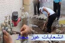 جمع آوری 1000 انشعاب غیرمجاز آب در روستاهای کهگیلویه وبویراحمد