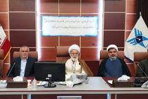 وحدت و انسجام ملی مهمترین دستاورد انقلاب اسلامی است