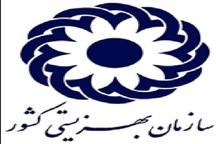 واحدهای مسکونی مددجویان بهزیستی خراسان رضوی بهره برداری شد