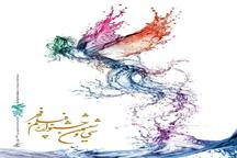 اکران 13 فیلم جشنواره فجر در همدان بلیط سینما بین دانش آموزان بی بضاعت توزیع شد