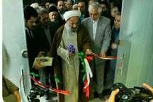 مرکز نوآوری و فناوری نخبگان مازندران در بابل افتتاح شد