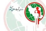 ثبت 44 واقعه طلاق برای مردان بالای 70 سال در کردستان