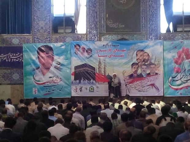 یادواره شهدای دولت ، منا و شهید مدافع وطن در یزد برگزار شد