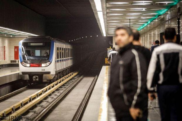 مسافران مترو تهران در خط یک تخلیه شدند