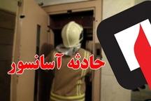 نیروهای آتش نشانی تبریز 6 گرفتار در آسانسور را نجات دادند