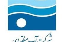 طرح احیا و تعادلبخشی منابع آب زیرزمینی در سمنان اجرا میشود