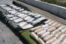 کشف ۱.۵ تن انواع موادمخدر در خاش