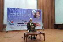 ترویج شاخص های اخلاقی و منش اسلامی مهمترین رسالت آموزش و پرورش است