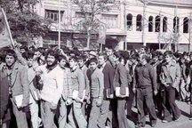 30 مهر در تقویم رسمی کشور ثبت شود