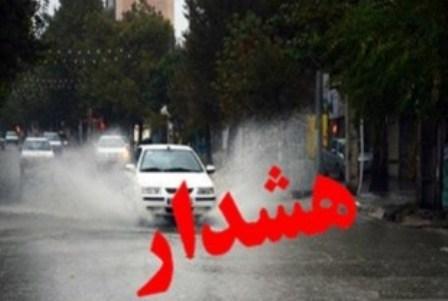 هشدار هواشناسی استان مرکزی نسبت به آبگرفتگی معابر