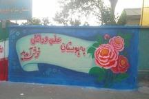 محیط پیرامون مدارس مناطق پرآسیب تهران ایمن سازی می شود