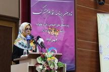 نشست های تخصصی تشکل های اجتماعی زنان با جدیت دنبال می شود