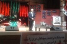 برگزاری دومین اجلاسیه کنگره شهدای دانشجوی خراسان رضوی در مشهد