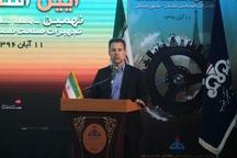 عضو کمیسیون انرژی مجلس:برنامههای وزارت نفت دارای چشم اندازی مثبت است