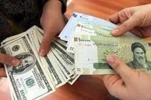 جریمه 2 و نیم میلیون یورویی یک شرکت متخلف در البرز