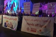 تصاویر/ تظاهرات اعراب ساکن فلسطین اشغالی علیه تجاوز به سوریه