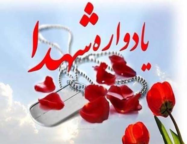 یادواره 61شهید محله ابوذر غفاری زاهدان برگزار می شود