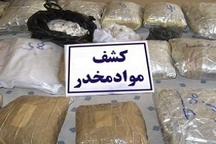 ۵۶ کیلوگرم تریاک در زنجان کشف شد