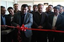 موزه تنوع زیستی نجف آباد به بهره برداری رسید