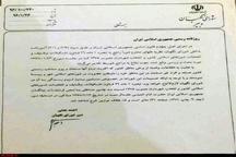 جلوگیری از ورود پیروان ادیان الهی به شورای شهر خلاف قانون اساسی است