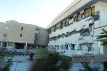 بیمارستان اسلام آبادغرب مقاوم سازی می شود