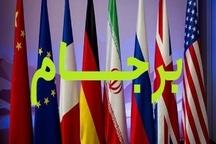 تدبیر صبورانه ایران در مقابل تصمیم نابخردانه آمریکا